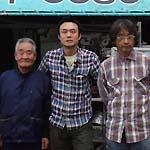 関西テレビ『オッチモ』
